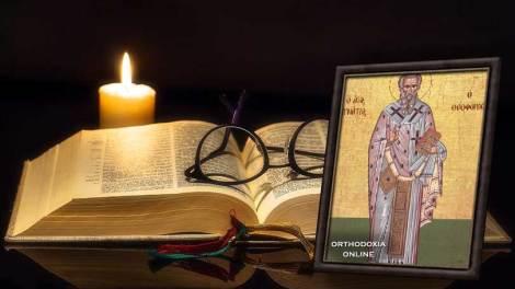 Ευαγγέλιο | Ευαγγέλιο και Απόστολος Παρασκευή 20 Δεκεμβρίου