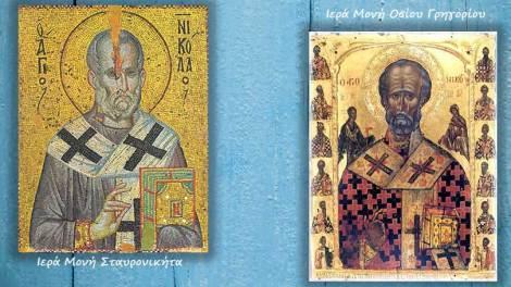 Άγιον Όρος | Ο Αϊ-Νικόλας τιμάται ιδιαίτερα στο περιβόλι της Παναγιάς