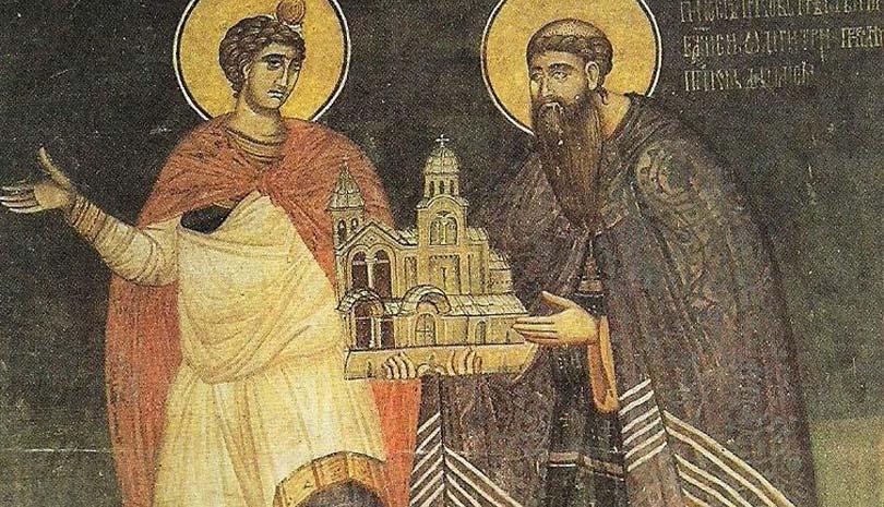 Άγιον Όρος   Άγιος Δανιήλ ο Β΄, Αρχιεπίσκοπος των Σέρβων