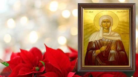 Εορτολόγιο | Ποιοι άγιοι γιορτάζουν Κυριακή 22 Δεκεμβρίου