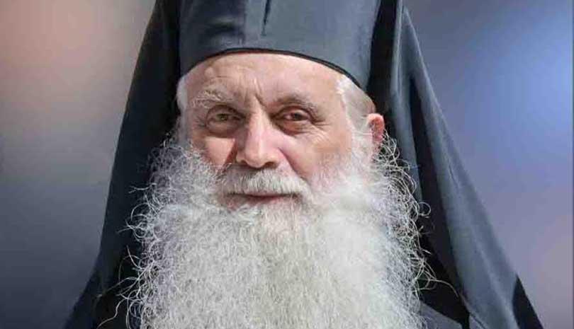 Ο Μητροπολίτης Αργολίδος Νεκτάριος για την Αγία Σοφία