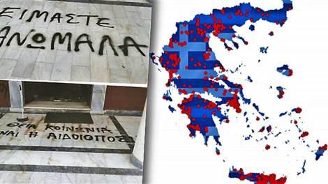 Ελλάδα | Οι ορθόδοξοι ναοί στο στόχαστρο - Μία αποκαλυπτική έκθεση