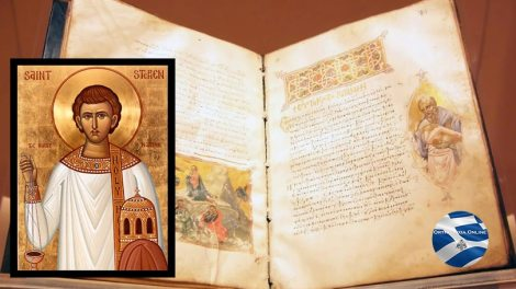 Ευαγγέλιο | Ευαγγέλιο και Απόστολος Παρασκευή 27 Δεκεμβρίου