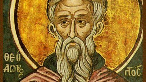 Εορτολόγιο | Άγιος Θεόδωρος ο Γραπτός
