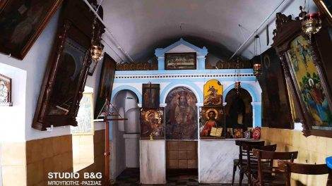 Εορτολόγιο | Ποιοι άγιοι γιορτάζουν Δευτέρα 30 Δεκεμβρίου