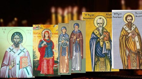 Εορτολόγιο | Ποιοι άγιοι γιορτάζουν Τετάρτη 8 Ιανουαρίου