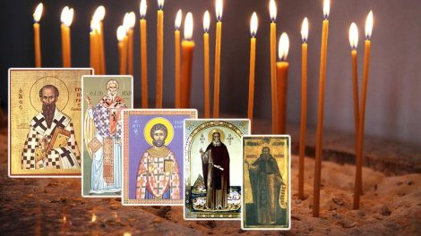 Εορτολόγιο | Ποιοι άγιοι γιορτάζουν Παρασκευή 10 Ιανουαρίου