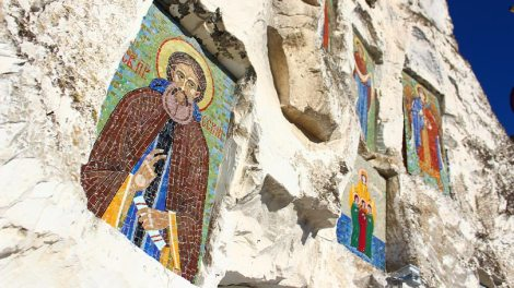Εορτολόγιο | Ποιοι άγιοι γιορτάζουν Κυριακή 12 Ιανουαρίου