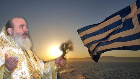 """Αρχιεπίσκοπος Χριστόδουλος: """"Σταθείτε όλοι όρθιοι στις επάλξεις σας και μη ξεπουλήσετε τα πρωτοτόκια μας"""""""