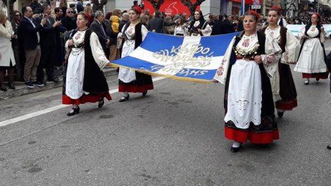 Ελλάδα | Συνέλευση της Βοστίτσας - Λαμπροί εορτασμοί στο Αίγιο