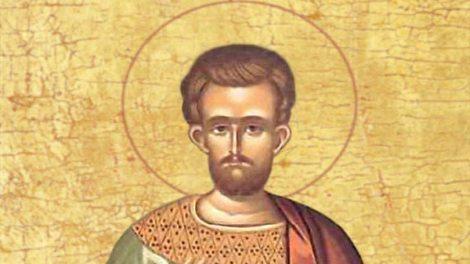 Σήμερα γιορτάζει ο Άγιος Νεομάρτυς Δημήτριος ο Χιοπολίτης