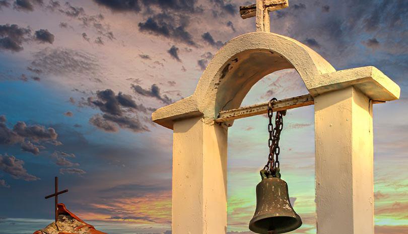 14 Φεβρουαρίου: Εορτολόγιο, Νηστεία, Ευαγγέλιο