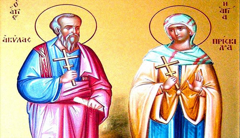 Άγιοι Ακύλας και Πρίσκιλλα οι Απόστολοι - Οι Άγιοι της αγάπης