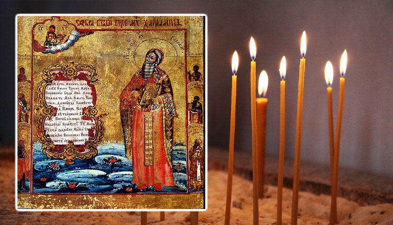 Εορτολόγιο | 10 Φεβρουαρίου: Άγιος Χαράλαμπος ο θαυματουργός