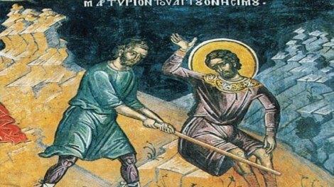 Εορτολόγιο 15/2: Άγιος Ονήσιμος ο Απόστολος