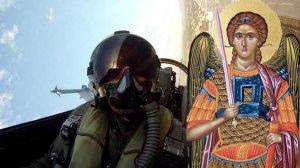 ΕΘΝΙΚΑ ΘΕΜΑΤΑ | Στρατηγικός πονοκέφαλος για την Τουρκία η Ελληνική Πολεμική Αεροπορία