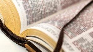 Ο Απόστολος και το Ευαγγέλιο σήμερα Σάββατο 27 Ιουνίου