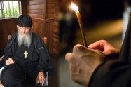Γέροντας Εφραίμ Αριζόνας: Τι βοηθά την προσευχή, πως προσευχόμαστε ΚΥΡΙΕ ΙΗΣΟΥ ΧΡΙΣΤΕ ΕΛΕΗΣΟΝ ΜΕ