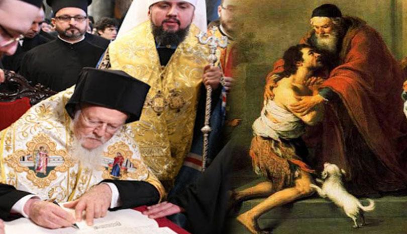 Η Αυτοκεφαλία της Εκκλησίας της Ουκρανίας μοιάζει με την παραβολή του ασώτου