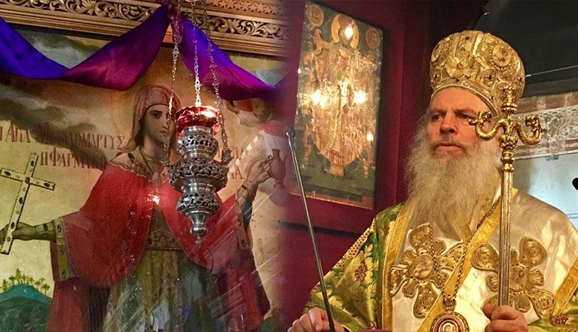 Ο Επίσκοπος Ταμιάθεως στην Ιερά Μονή Αγίας Αναστασίας της Φαρμακολυτρίας