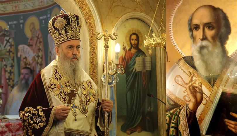 Πανήγυρη Αγίου Βλασίου στη Μητρόπολη Ναυπάκτου