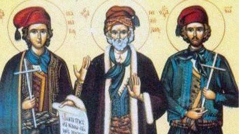 Ποιος γιορτάζει σήμερα | Άγιοι Σταμάτιος και Ιωάννης οι αυτάδελφοι και ο συνοδίτης αυτών Νικόλαος οι Νεομάρτυρες εκ Σπετσών
