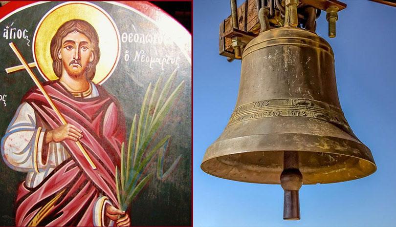 Σήμερα γιορτάζει ο Άγιος Θεόδωρος ο Νεομάρτυρας ο Βυζαντινός, Δευτέρα 17 Φεβρουαρίου