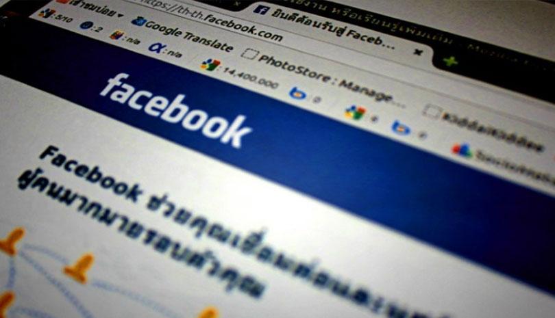 Το Facebook μπλόκαρε ρωσική επιχείρηση χειραγώγησης με στόχο την Ουκρανία