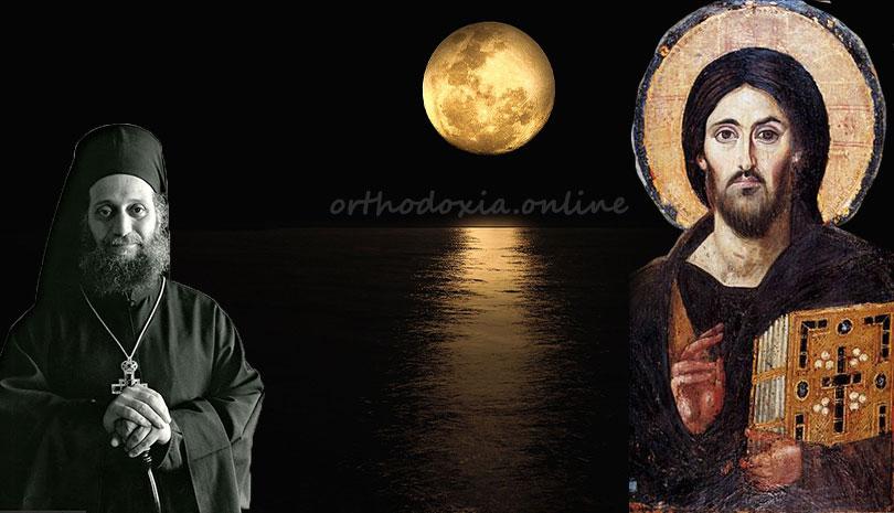 Tο μεσονύκτιο μιλά o Θεός στον άνθρωπο - Γέροντας Αιμιλιανός Σιμωνοπετρίτης