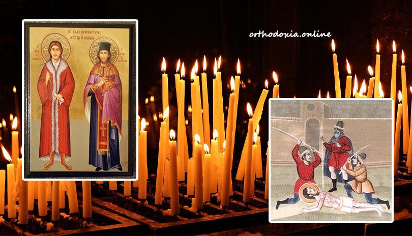 Εορτολόγιο 2020: Δευτέρα 9 Μαρτίου Άγιοι Χρίστος ο Ιερέας και Πανάγος οι Νεομάρτυρες