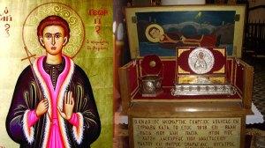 Εορτολόγιο 2020: Γιορτή σήμερα Πέμπτη 5 Μαρτίου, Άγιος Γεώργιος ο Νεομάρτυρας εκ Ραψάνης