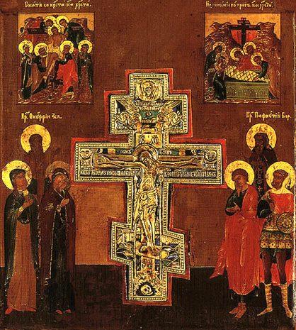 Γιορτή σήμερα   Εορτολόγιο 2020: Παρασκευή 6 Μαρτίου, Μνήμη Ευρέσεως Τιμίου Σταυρού μετά των Τιμίων Ήλων υπό της Αγίας Ελένης