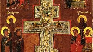Γιορτή σήμερα | Εορτολόγιο 2020: Παρασκευή 6 Μαρτίου, Μνήμη Ευρέσεως Τιμίου Σταυρού μετά των Τιμίων Ήλων υπό της Αγίας Ελένης