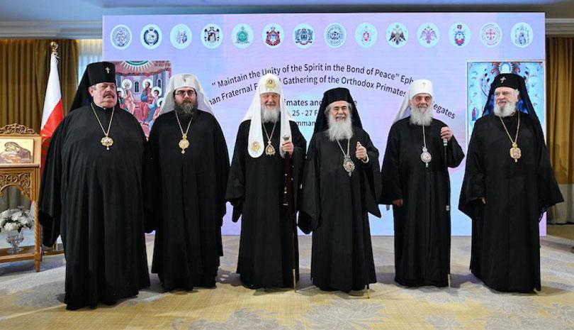 Η αδελφική συνάντηση στο Αμμάν και η Ιερά παράδοση της Εκκλησίας