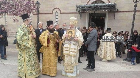 Κυριακή της Ορθοδοξίας στο Άργος