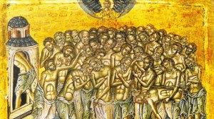 Οι Άγιοι Σαράντα Μάρτυρες και το όραμα του Σελίμ Α΄ του Άκαμπτου
