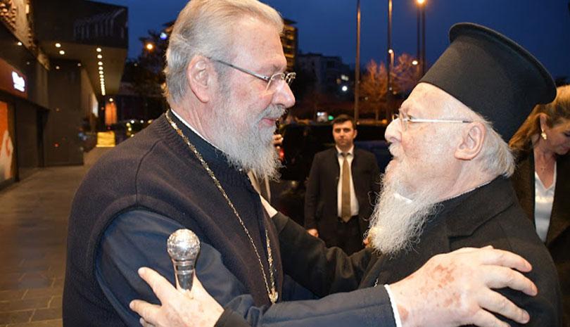 Στην Πόλη ο Αρχιεπίσκοπος Κύπρου Χρυσόστομος | ΕΚΚΛΗΣΙΑ | Ορθοδοξία | orthodoxiaonline | Αρχιεπίσκοπος Κύπρου Χρυσόστομος |  Αρχιεπίσκοπος Κύπρου Χρυσόστομος |  ΕΚΚΛΗΣΙΑ | Ορθοδοξία | orthodoxiaonline