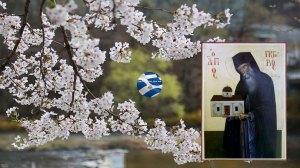 Εορτολόγιο 2020: Τετάρτη 22 Απριλίου Όσιος Γρηγόριος ο Γραβανός
