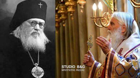 Αργολίδος Νεκτάριος: Θα δεχόταν ο Άγιος Λουκάς ο Ιατρός να κλείσουν οι εκκλησίες;