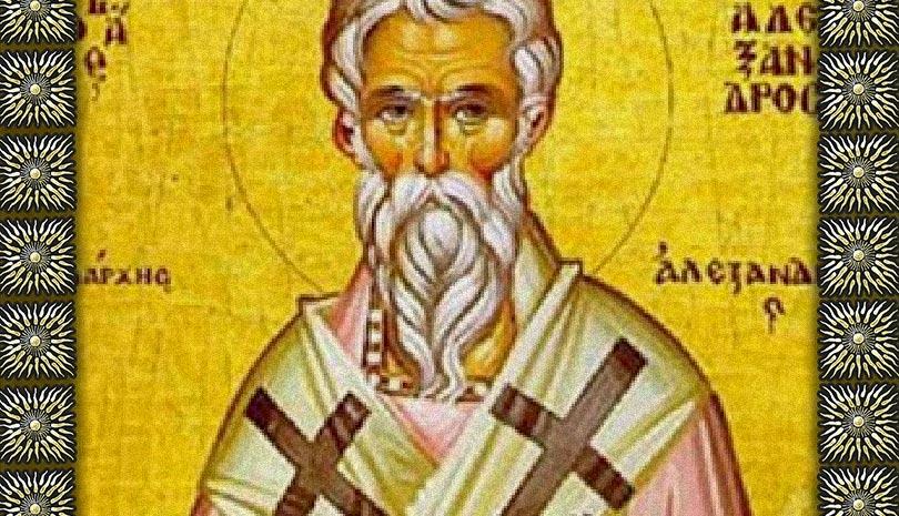 Εορτολόγιο 2020: Παρασκευή 28 Μαΐου Άγιος Αλέξανδρος Πατριάρχης Αλεξανδρείας