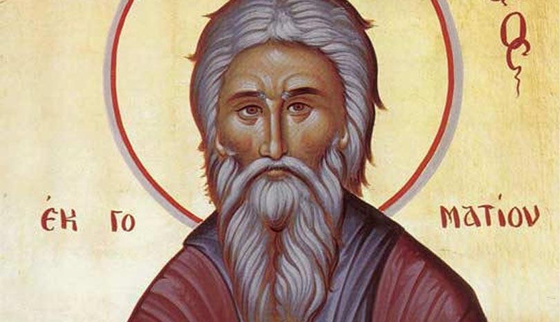 Εορτολόγιο 2020: Σάββατο 2 Μαΐου Όσιος Γερβάσιος o εκ Γοματίου o Αθωνίτης και διά Χριστόν σαλός