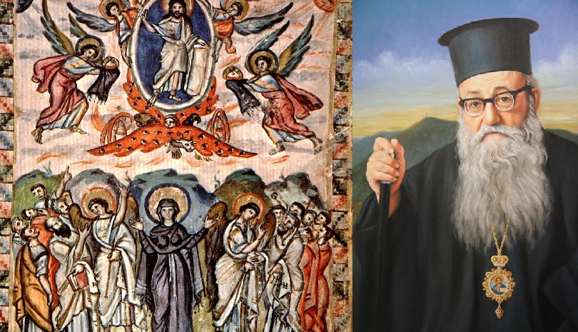 Eπίσκοπος Αυγουστίνος Καντιώτης: Της Αναλήψεως - Χρειάζεται απογείωσης!!!