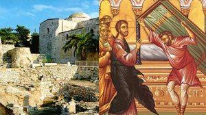 Η κολυμβήθρα της Ευαγγελικής Περικοπής του Παραλύτου της Βηθεσδά (ΦΩΤΟ)