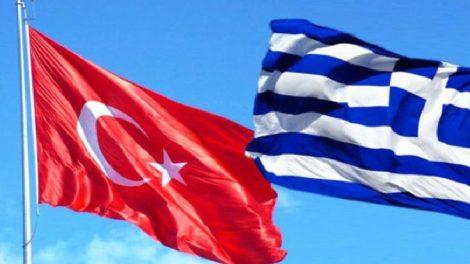 Η Τουρκία επιζητά πόρους μέσω «διεύρυνσης» ζωτικών χώρων