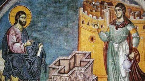 Κυριακή της Σαμαρείτιδος - Γέροντας Νεκτάριος Μουλατσιώτης