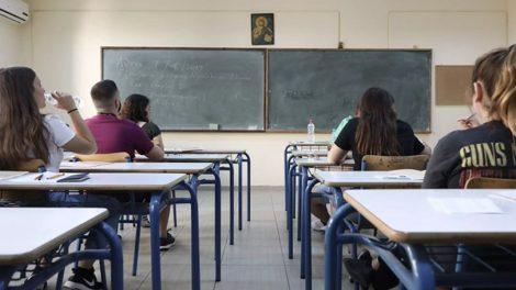 Επιστρέφουν λατινικά και διαγωγή στα σχολεία