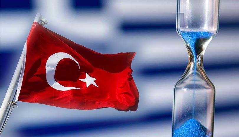 Μετά την Αγία Σοφία η Τουρκία θα προχωρήσει αμφισβητώντας την κυριαρχία και τα δικαιώματα της Ελλάδας