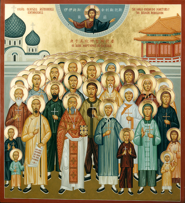 Εορτολόγιο 2021 – 11 Ιουνίου Άγιος Μητροφάνης Τσί-Σούνγκ και οι μαζί μ' αυτόν μαρτυρήσαντες   orthodoxia.online   αγιοσ μητροφανησ   11 ιουνιου   Εορτολόγιο   orthodoxia.online