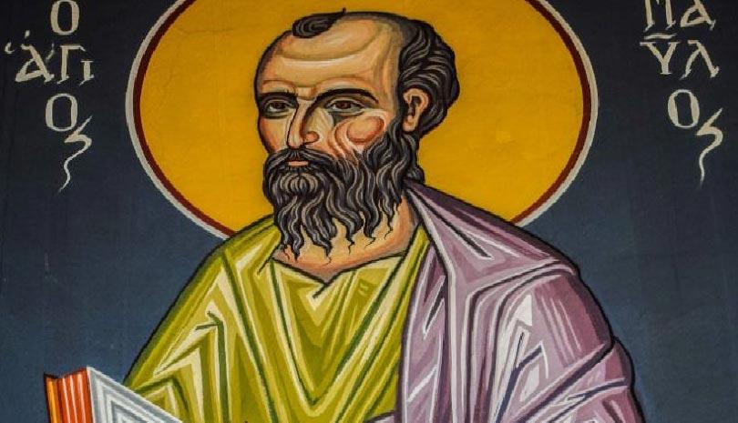 Απόστολος Παύλος: Ο Μέγας Απόστολος των Εθνών