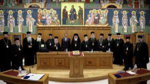 Δωρεά ειδικού εξοπλισμού στις Ένοπλες Δυνάμεις από την Εκκλησία της Ελλάδος | ΕΚΚΛΗΣΙΑ | Ορθοδοξία | orthodoxiaonline | Εκκλησία |  ΕΚΚΛΗΣΙΑ |  ΕΚΚΛΗΣΙΑ | Ορθοδοξία | orthodoxiaonline